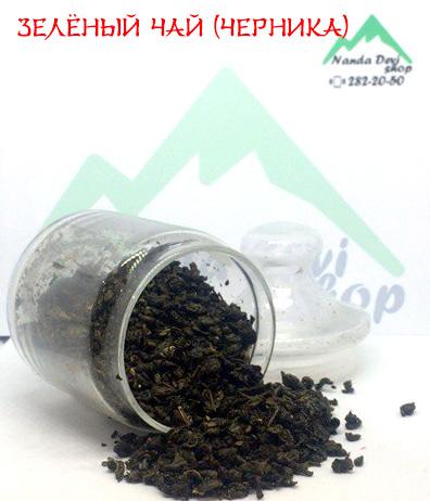 зеленый чай черника