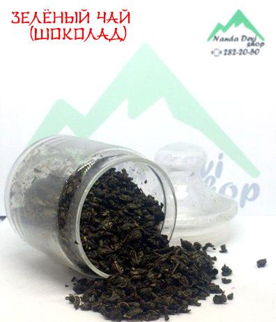Зеленый чай шоколад