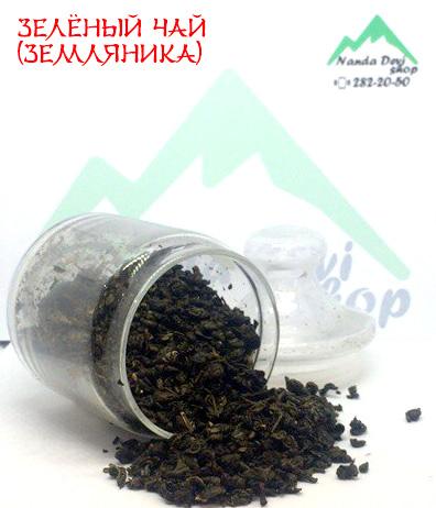 зеленый чай земляника