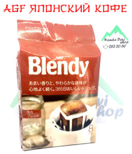 BLENDY AGF