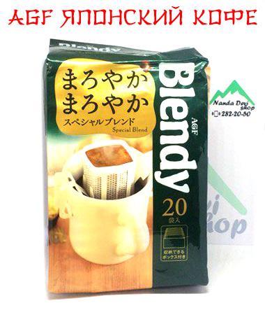 Agf японский кофе.