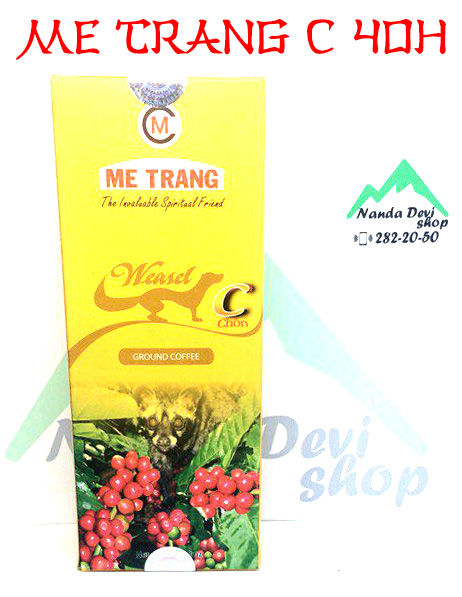 Me Trang С Чон-2