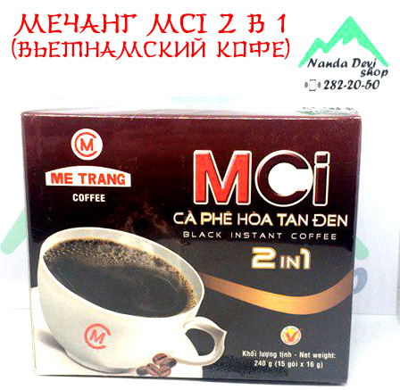 Мечанг MCI 2 в 1 (Вьетнамский кофе)