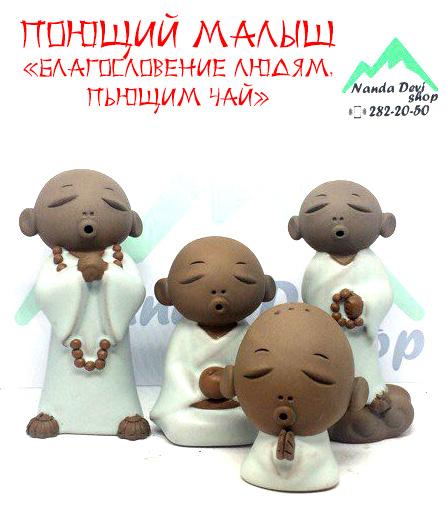 Поющий малыш «благословение людям пьющих чай»