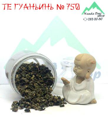 Те ГуаньИнь 750