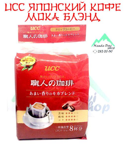 Ucc японский кофе МОКА БЛЭНД