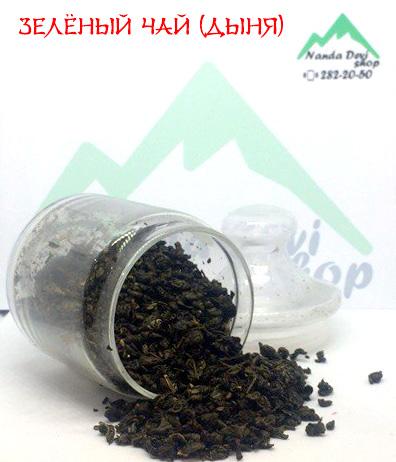 Зеленый чай дыня
