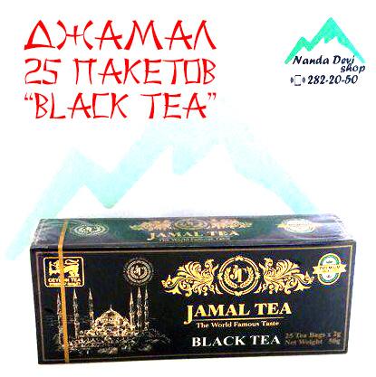 "Джамал 25 пакетов ""black tea"""